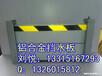 濮阳不锈钢挡水板价格#车库防洪挡板材质A3防淹挡水板规格