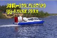 售价——成都水陆两栖气垫船#城市排涝用瓦尔特气垫船就对了