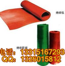 乌鲁木齐橡胶板{现货厂家}十一钜惠——配电室绿色绝缘垫
