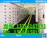 泰安实验室绝缘垫价格%配电室绝缘板%1米宽绝缘垫铺设办法