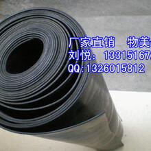 济南平阳电厂绝缘垫价格%35kv绝缘橡胶板——对应绝缘毯厚度