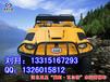 水陆两栖全地形车使用湖泊、山地探险AA城市内涝抢险救援车厂家