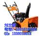 夜间照样工作除雪机6手扶式抛雪机——大马力除雪快