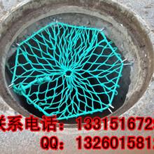 衢州聚乙烯防坠网&窨井警示杆/警示牌(一套多少钱?)