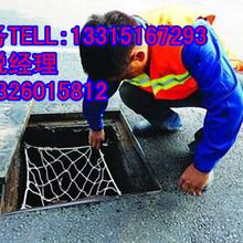 上海污水井防坠网型号&燃气井防护网大小%地下井防护网材质选择