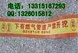 河北五星地埋警示带《远销大江南北》厂家电缆警示带质保多年
