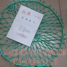 最大井盖防坠网厂家《杭州污水井防护网%%污水井防坠网电话》