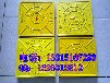 供水管道《标识贴厂家》黄底黑字+橡胶地贴工艺昆明价格