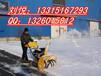 公路管理局采小型除雪机{指定厂家}冀红手扶抛雪机-环卫专用