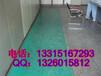 焦作地区{黑色绝缘毯价位}A3实验室耐酸碱绝缘胶板尺寸