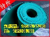 绿色橡胶绝缘板多少钱报价?防滑A3条纹绝缘胶垫黑色绝缘毯