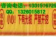 埋地式安全警示带—聚乙烯标记带—天然气管道警示带厂家