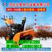 四冲程<全地形除雪机>哈尔滨自动除雪机H专业除雪设备厂家