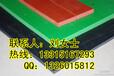 上海黄浦绝缘胶垫厂商P5mm橡胶绝缘板一米多少钱?耐高压绝缘垫标准