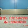 北京铝合金挡水板