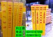 景区-灌木丛《玻璃钢标志桩》塑钢标识桩规格-中国石油标志桩