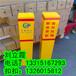宿州埇桥区——标志桩价格A3一米高PVC标志桩多钱一根?
