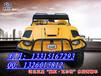 湖北荆州可以飘逸《水陆两栖车》为景区设计旅游项目水陆两用车