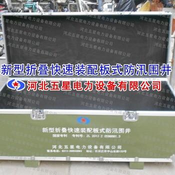 湖北防汛围井现货防汛围井图片防汛围井销售厂家供应