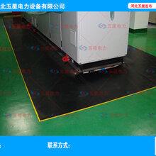 电厂绝缘橡胶板厚度_绿色绝缘胶垫成本价销售_配电室地面铺设图片