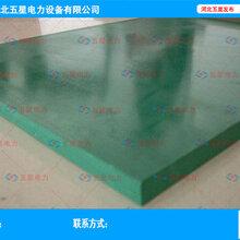 杭州高压绝缘板_黑色防滑绝缘胶垫厚度/厂家_国标无此刺激气味图片