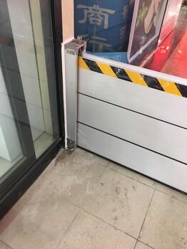 什么是防淹挡水板_防涝专用车库铝合金挡水板#四川门面房防淹产品