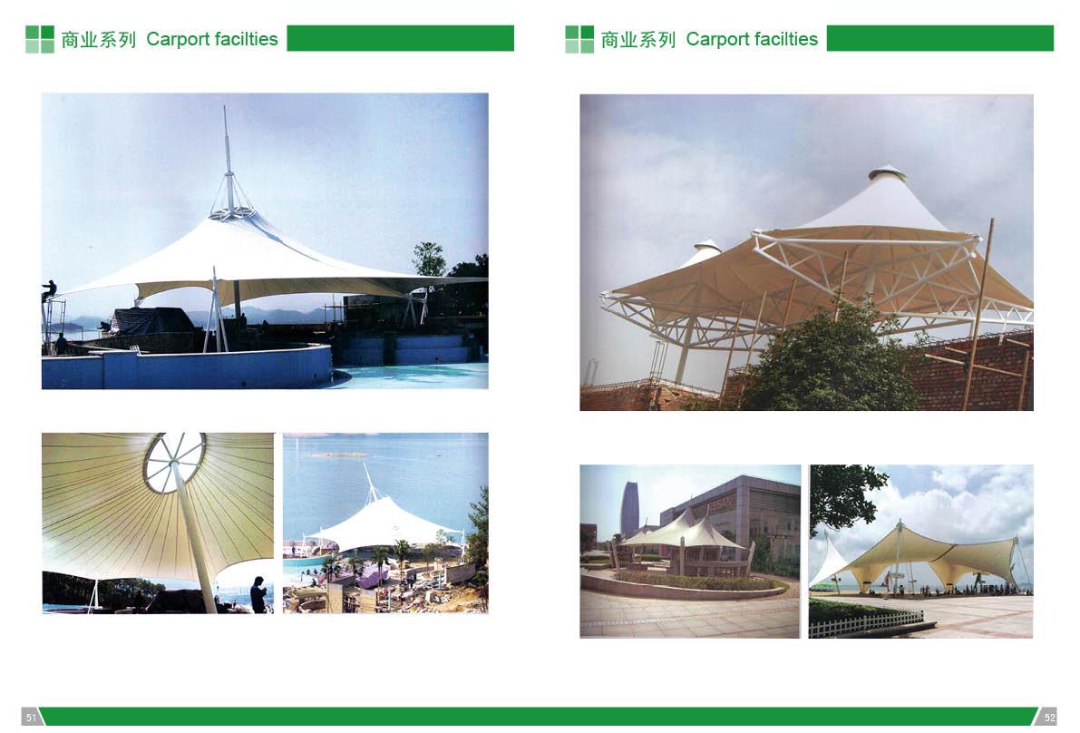 广州出售网球场膜结构篷膜结构工程膜结构停车棚