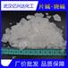 武漢東西湖區氫氧化鈉批發市場_億興達化工公司