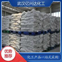 武漢市片堿廠家荊州片堿生產廠家圖片