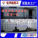 武漢雙氧水廠家十堰雙氧水采購廠家