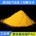 湖北荊州聚合氯化鋁生產