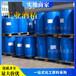 黃岡工業酒精市場武漢億興達化工公司