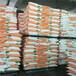 黃岡葡萄糖酸鈉配送武漢億興達化工公司