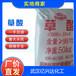 黃岡草酸公司-武漢化工原料廠家