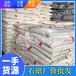 黃岡石蠟經銷商武漢億興達化工公司