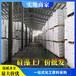 黃岡硅藻土供應商_湖北化工原料廠家