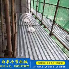 爬架钢跳板设备脚踏板成型机器400型防滑脚踏板压板机器图片