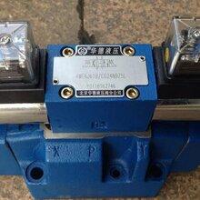 常用换向阀:4WE6C61B/CG24K4华德4WE6D61B/CG24K4天天特价图片
