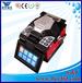 万丰WF97光纤熔接机光改到户专用多功能光纤熔接机
