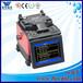 上海嘉惠JW4108FTTH高精度光纤熔接机