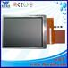 EXFOAXS-100手持式光时域反射仪OTDRAXS100显示屏液晶屏幕