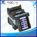 日本藤仓FSM-80S熔接机—FSM-80C光纤熔接机进口