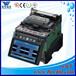 日本藤仓光纤熔接机FSM-62S升级版SFS-A60可做干线可做光纤到户