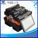 韩国进口黑马光纤熔接机D21配原装切割刀多功能夹具全自动触摸屏