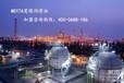 莫塔润滑油面向南昌地区免费招商加盟