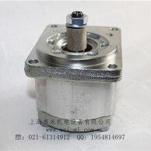 Rexroth齿轮泵PGH3-2X/011RE07VU2图片