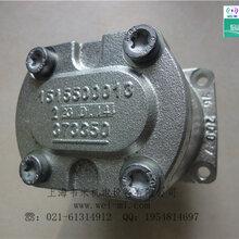 Rexroth齿轮泵PGH2-2X/006RE07VU2图片