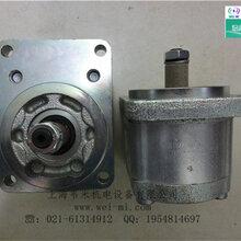 Rexroth齿轮泵AZPF-10-004LHO30MB图片