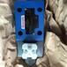 力士乐电磁阀4WEH10D4X/6EG24N9ETK4原装正品