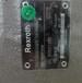 力士乐柱塞泵A10VSO140DR/32R-VPB12N00现货供应